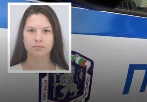 Издирват ученичка, изчезнала преди месец